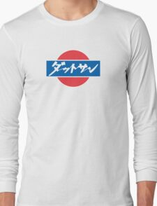 Dattosan - Japanese Datsun Logo Long Sleeve T-Shirt