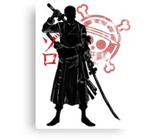Pirate hunter Canvas Print