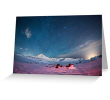 Starry Icelandic Night Sky  Greeting Card