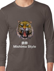 Tekken - Heihachi Mishima Style Tiger Long Sleeve T-Shirt