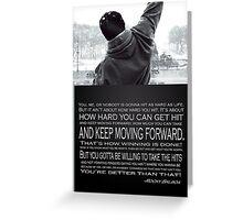 Rocky Balboa Poster Greeting Card