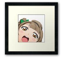 Kotori Minami Framed Print