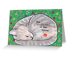 Curled-up Cat Greeting Card