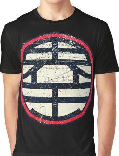 Dragon Warrior T-shirts Graphic T-Shirt