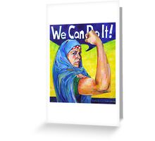 Raha the Riveter Greeting Card