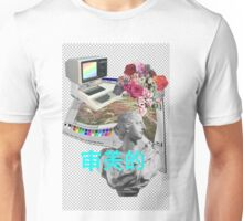 TRANSPARENT WAVE Unisex T-Shirt