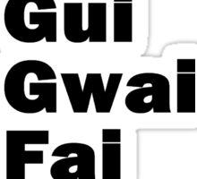 Yu Mo Gui Etc. Sticker