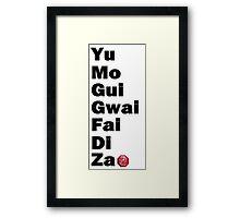 Yu Mo Gui Etc. Framed Print