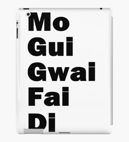 Yu Mo Gui Etc. iPad Case/Skin