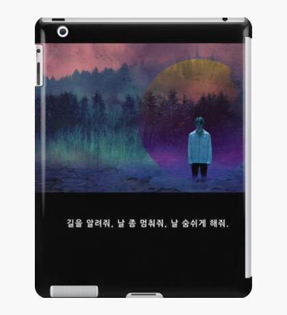 LIE - BTS iPad Case/Skin