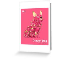 Dd - Dragon Dog // Half Dog, Half Dragon Fruit Greeting Card