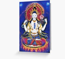 Avalokitesvara Greeting Card