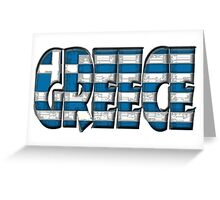 Green Font With Greek Flag Greeting Card