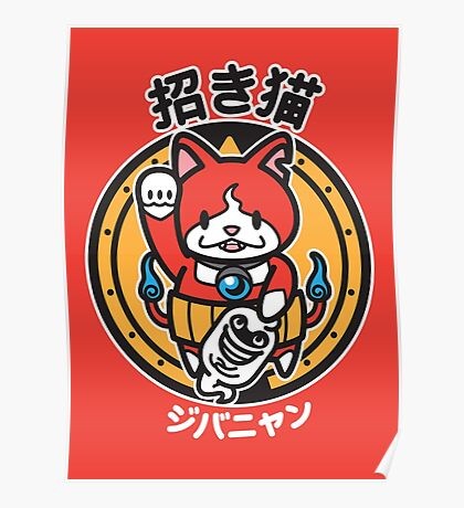 Maneki Nyan Poster