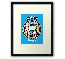 Maneki San Framed Print
