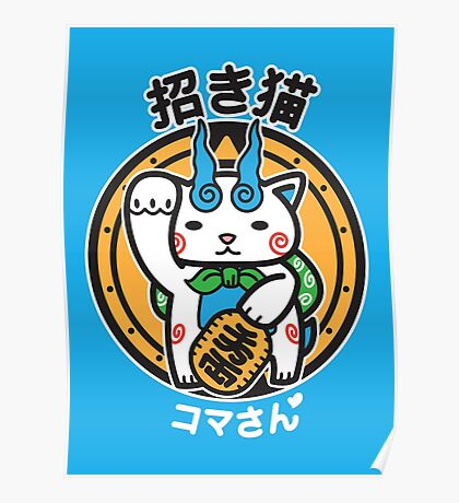 Maneki San Poster