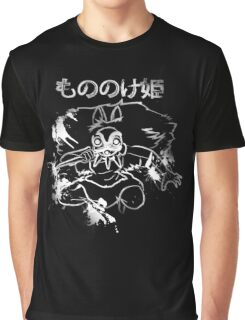 Ink Scroll Wolf Princess Graphic T-Shirt