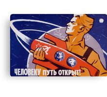 The Path Is Open For Humans - Soviet Space Canvas Print