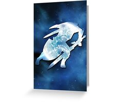 Space Link- Zelda Greeting Card