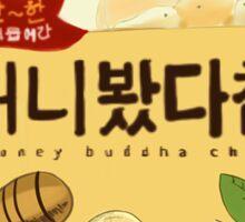 Honey Buddha Chip Sticker
