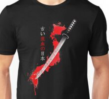 Ancient Bloody Japan b Unisex T-Shirt