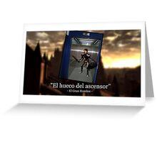 HUECO-ASCENSOR-1 Greeting Card