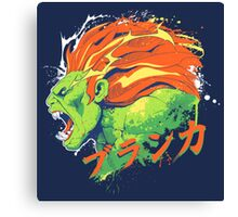 Street Fighter II - Blanka Canvas Print