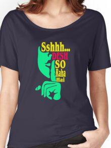 Desh So Raha Hai Funny Geek Nerd Women's Relaxed Fit T-Shirt