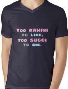 ♡ Too kawaii to live, too sugoi to die ♡ (1) Mens V-Neck T-Shirt