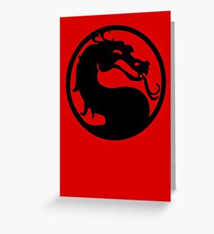 Mortal Dragon Greeting Card