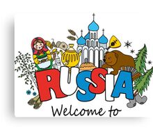 Welcome to Russia. Russian symbols Canvas Print
