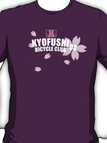 Yowapeda Kyoto Fushimi Bicycle Army T-Shirt
