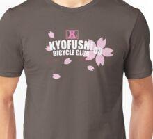 Yowapeda Kyoto Fushimi Bicycle Army Unisex T-Shirt