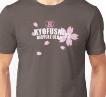Yowapeda Kyoto Fushimi Bicycle Club Unisex T-Shirt