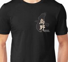 Karasuno Club Shirt Unisex T-Shirt
