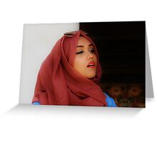 moroccan  muse  Greeting Card