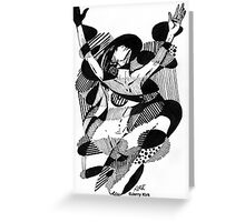 'Dancer' Greeting Card