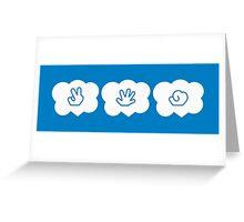 Janken Greeting Card