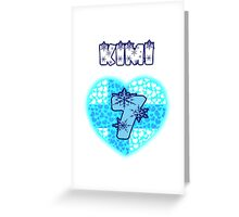 Ice 7 Greeting Card