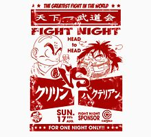 Fight Night Unisex T-Shirt