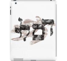 """""""HAM LI""""  iPad Case/Skin"""