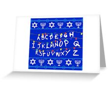ST Lights Hanukkah Sweater Greeting Card