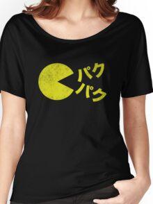 パクパク (weathered) Women's Relaxed Fit T-Shirt