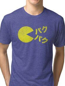 パクパク (weathered) Tri-blend T-Shirt