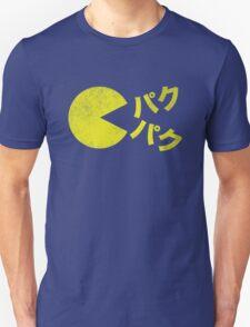 パクパク (weathered) T-Shirt