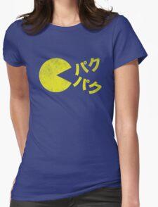 パクパク (weathered) Womens Fitted T-Shirt