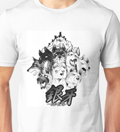 Ginga Nagareboshi Gin Unisex T-Shirt