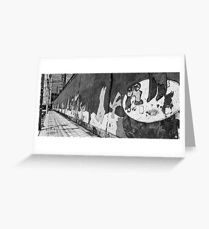 Urban melody Greeting Card