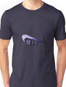 Lightning Sneak Unisex T-Shirt