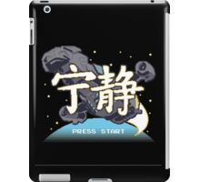 Retro Serenity iPad Case/Skin